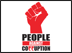 ppl-no-corruption